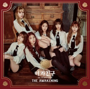 "Album art for G.Friend's album ""The Awakening"""