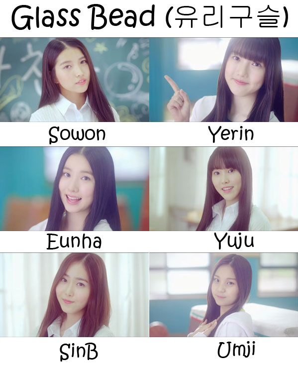 "The members of G.Friend (Glassbead) in the ""Glass Bead"" MV"