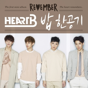 "Album art for HeartB's album ""Remember"""