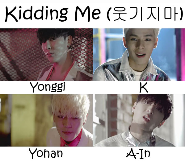 "The members of NOM (No Other Man) in the ""Kidding Me"" MV"