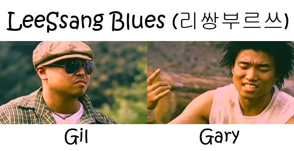 "The members of LeeSsang in the ""LeeSsang Blues"" MV"