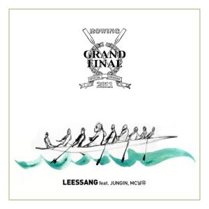 "Album art for LeeSang's album ""Grand Final"""