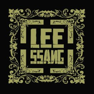 "Album art for LeeSsang's album ""Library Of Soul"""