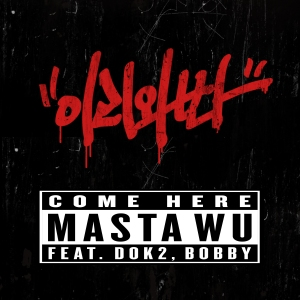 "Album art for Masta Wu's album ""Come Here"""