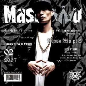 "Album art for Masta Wu's album ""Mass Wu Pt.2"""