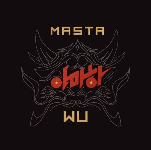 "Album art for Masta Wu's album ""Yamaha"""