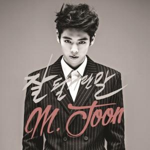 """Album art for M.Joon / Chris M.Joon's album """"Empty Words"""""""