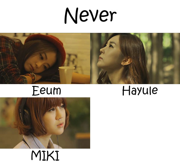 "The members of ODD EYE in the ""Never"" MV"
