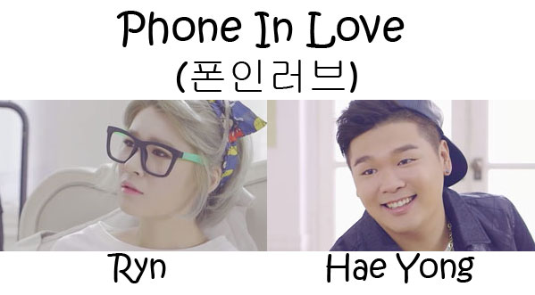 "The members of Almeng in the ""Phone In Love"" MV"