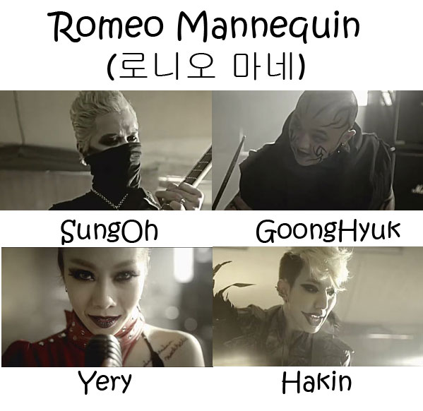 "The members of Yery Band in the ""Romeo Mannequin"" MV"