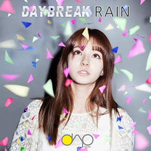 "Album art for Shannon's album ""Daybreak Rain"""