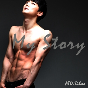 "Album art for SiHoo's album ""My Story"""