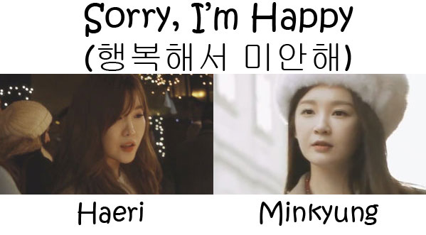 "The members of Davichi in the ""Sorry, I'm Happy"" MV"