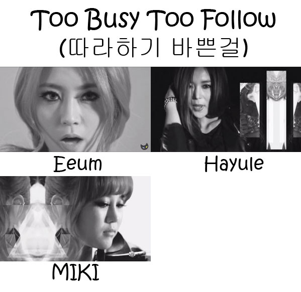 "The members of ODD EYE in the ""Too Busy To Follow"" MV"