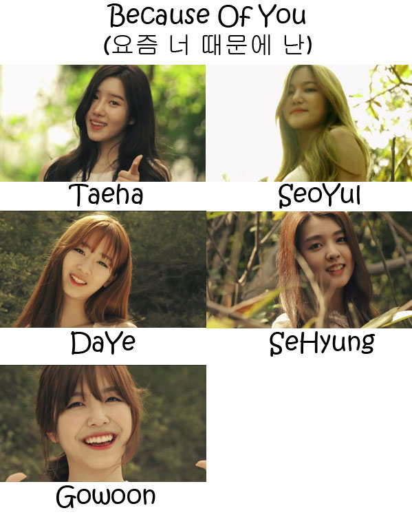 "The members of Berry Good in the ""Because Of You"" MV"