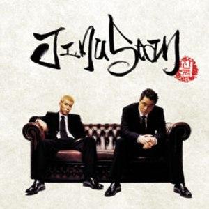 cover_jinusean_4th_album