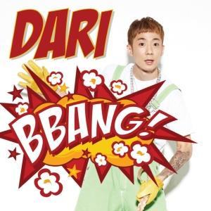 """Album art for Dari's album """"Bang!"""""""