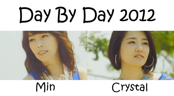 "The members of As One in the ""Day By Day 2012"" MV"