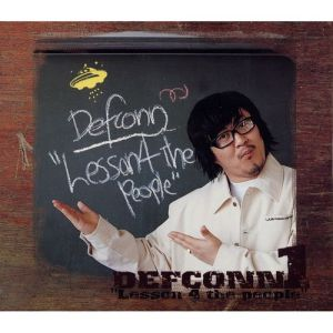 "Album art for Defconn's album ""Lesson 4 The People"""