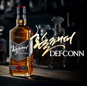 "Album art for Defconn's album ""So Tipsy"""