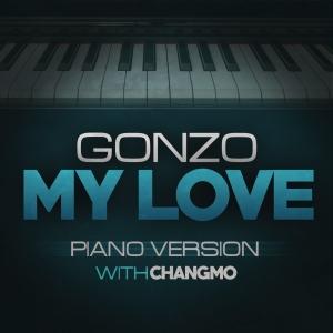 "Album art for Dok2 / Gonzo's album ""My Love"""