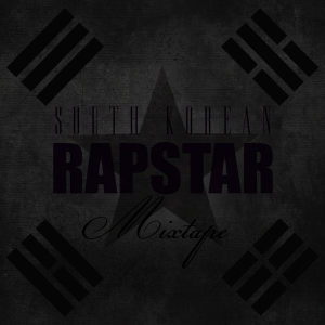 "Album art for Dok2's album ""South Korean Rapstar Mixtape"""