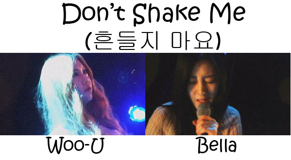 "The members of Kiwi in the ""Don't Shake Me"" MV"