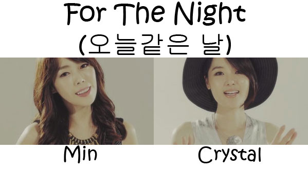 "The members of As One in the ""For The Night"" MV"