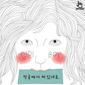 "Album art for Giriboy's album ""It's Written All Over Your Face"""