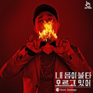 "Album art for Giriboy's album ""My Body's Burning Up"""