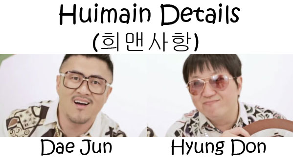 "The members of Hyung Don & Dae Jun in the ""Huimain Details"" MV"