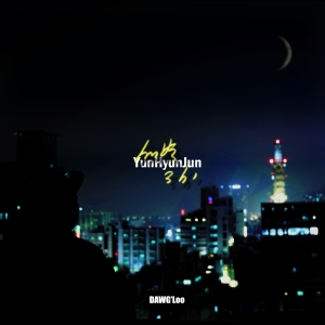 "Album art for Hyun Jun (Dawg'loo)'s album ""3 AM"""