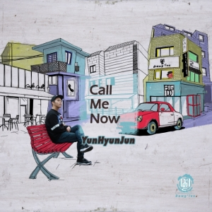 "Album art for Hyun Jun (Dawg'loo)'s album ""Call Me Now"""