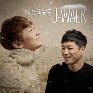 "Album art for J-Walk's album ""First Snow"""