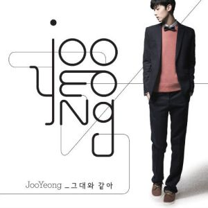 "Album art for Joo Young's album ""Same As You"""