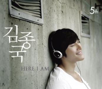 Kim Jong Kook 5 Here I Am