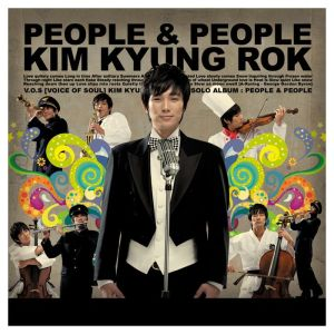 "Album art for Kim Kyung Rok (V.O.S)'s album ""People & People"""