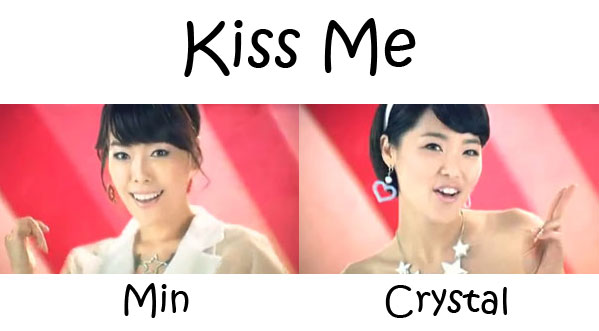 "The members of As One in the ""Kiss Me"" MV"