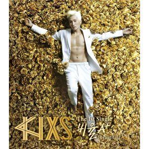 """Album art for KIXS's album """"Beautuful"""""""