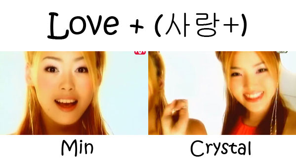 "The members of As One in the ""Love +"" MV"