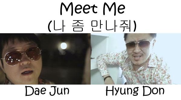 """The members of Hyung Don & Dae Jun in the """"Meet Me"""" MV"""