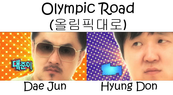 "The members of Hyung Don & Dae Jun in the ""Olympic Road"" MV"