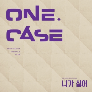 "Album art for One.Cases album ""I Hate You"""