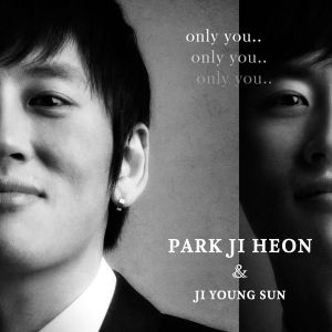 "Album art for Park Ji Heon's album ""Only You"""