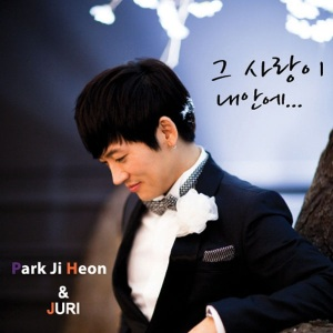 "Album art for Park Ji Heon's album ""This Love In Me"""