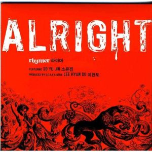 "Album art for Rhymer's album ""Alright"""