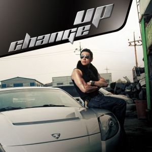 "Album art for Rhymer's album ""Change Up"""