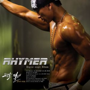 "Album art for Rhymer's album ""What Needs Saying"""