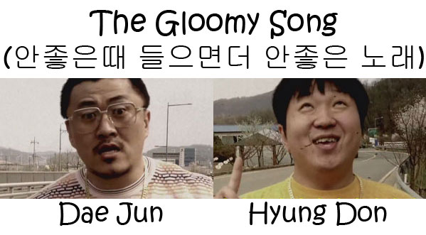 "The members of Hyung Don & Dae Jun in the ""The Gloomy Song"" MV"