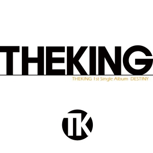 "Album art for The King's album ""Destiny"""